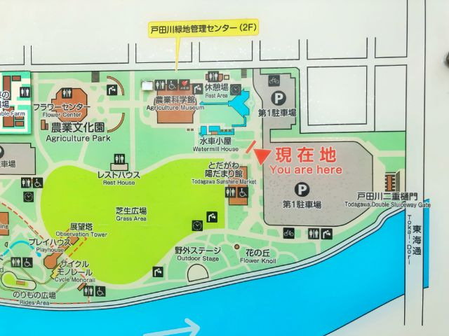 【とだがわこどもランド(戸田川緑地)】第1駐車場