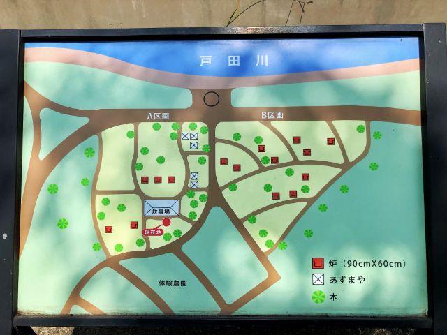【とだがわこどもランド(戸田川緑地)】バーベキュー場ピクニック広場地図