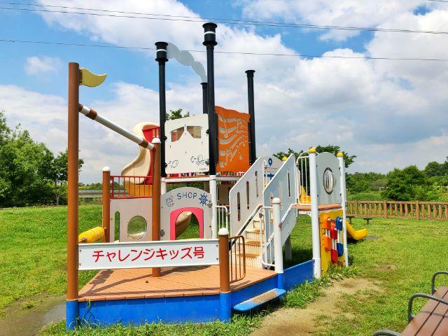 【とだがわこどもランド(戸田川緑地)】遊具広場(中央地区左岸)2