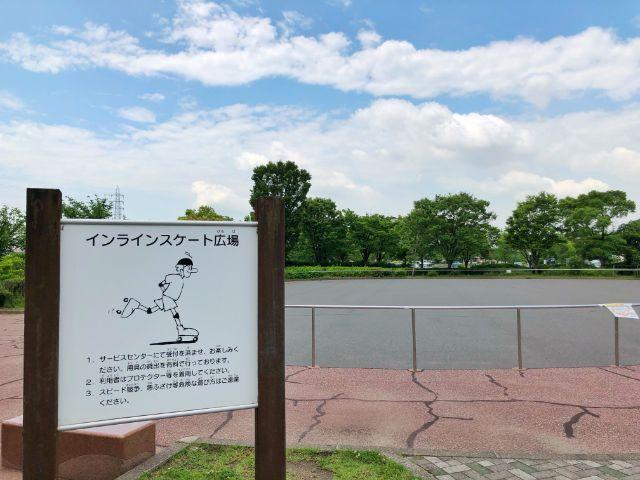 【とだがわこどもランド(戸田川緑地)】インラインスケート1