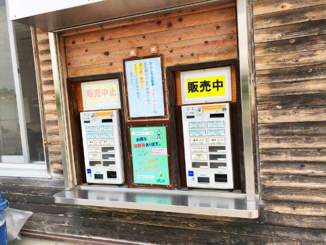 【とだがわこどもランド(戸田川緑地)】サービスセンター2