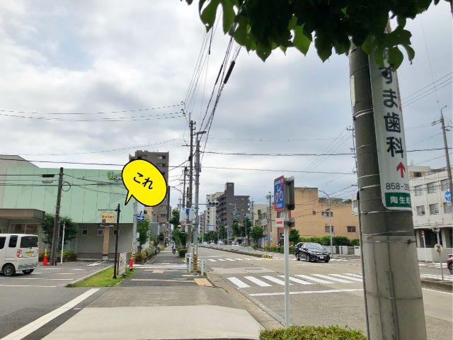 桜山 パン【ブレヴァン Bre'-Vant】目立たない看板
