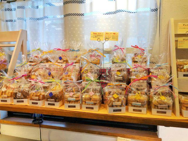 桜山 パン【ブレヴァン Bre'-Vant】クッキー