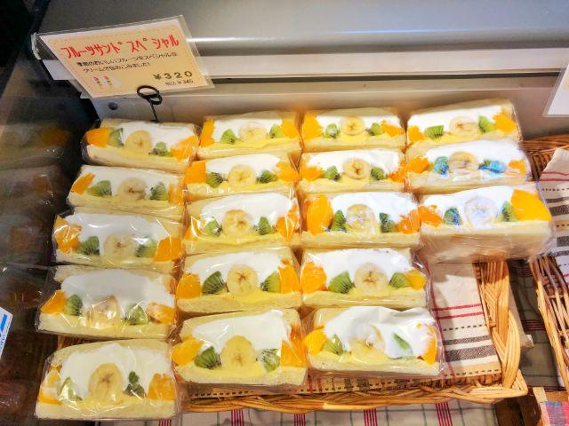 桜山 パン【ブレヴァン Bre'-Vant】サンドイッチ2