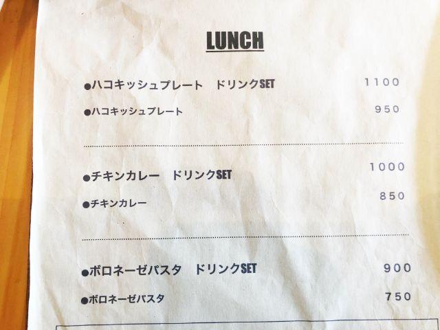 桜山【キムラカフェ(KIMURA CAFE)】ランチメニュー