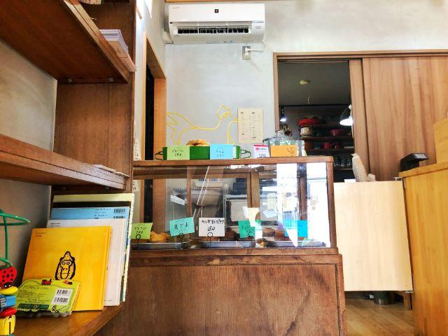 桜山【キムラカフェ(KIMURA CAFE)】テイクアウト2