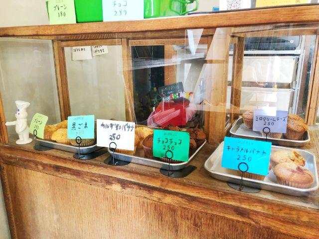 桜山【キムラカフェ(KIMURA CAFE)】ショーケース