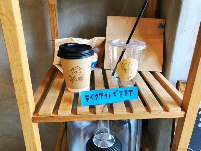 桜山【キムラカフェ(KIMURA CAFE)】テイクアウト