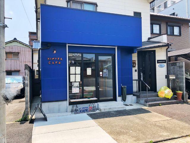 桜山【キムラカフェ(KIMURA CAFE)】外観1