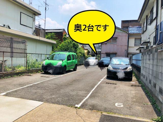桜山【キムラカフェ(KIMURA CAFE)】駐車場2