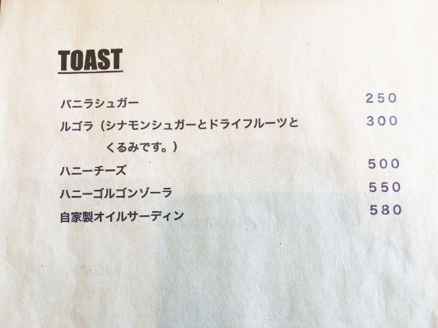 桜山【キムラカフェ(KIMURA CAFE)】トーストメニュー