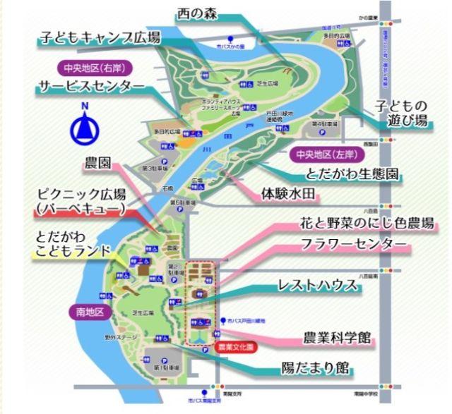 【とだがわこどもランド(戸田川緑地)】全体マップ