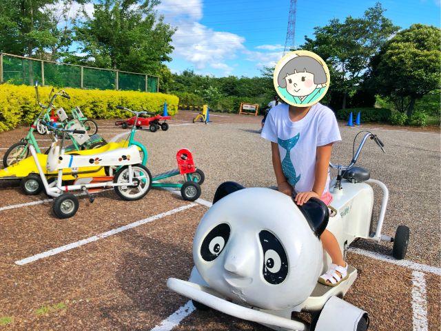 【戸田川緑地】おもしろ自転車7