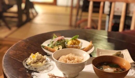 薬草labo.棘(薬草ラボ トゲ) |オーガニック玄米菜食とハーブのお庭が楽しめる古民家カフェ