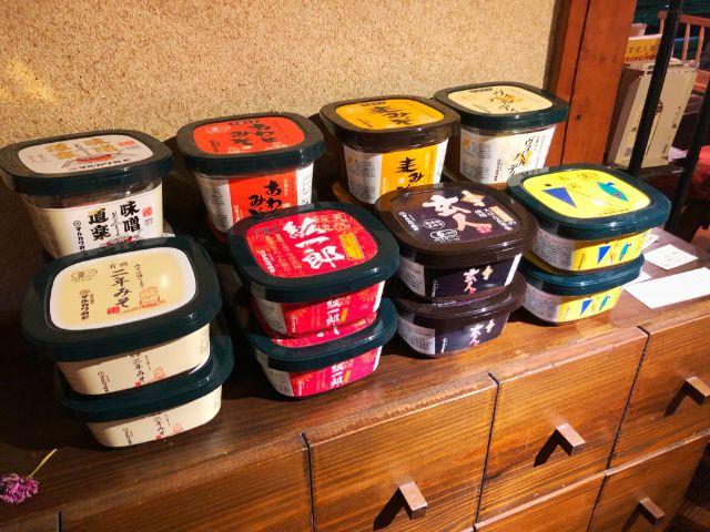 本山/名古屋大学【薬草labo棘(とげ)】オーガニック、ビーガン 味噌販売
